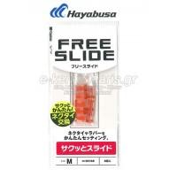Stopper τρέσας tai rubber HAYABUSA Free Slide Custom parts SE-168